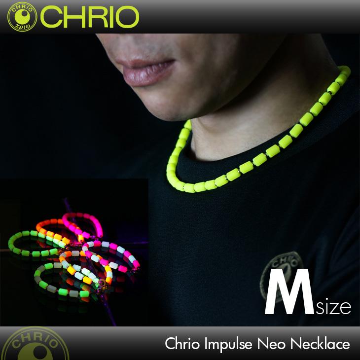 【送料無料 代引不可】 クリオ CHRIO インパルスネオ ネックレス Mサイズ Inpules Neo Necklace Mサイズ 50cm スポーツアクセサリー ネックレス
