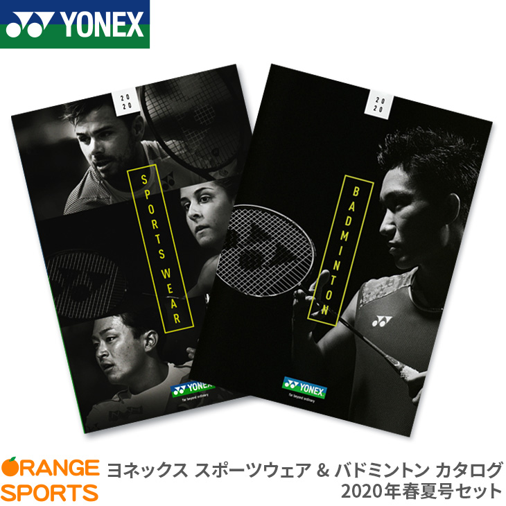 I send it out with spring and summer issue set in Yonex YONEX Yonex badminton & sportswear catalogue 2020