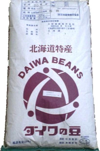 北海道産小豆 業務用 30kg 令和1年産