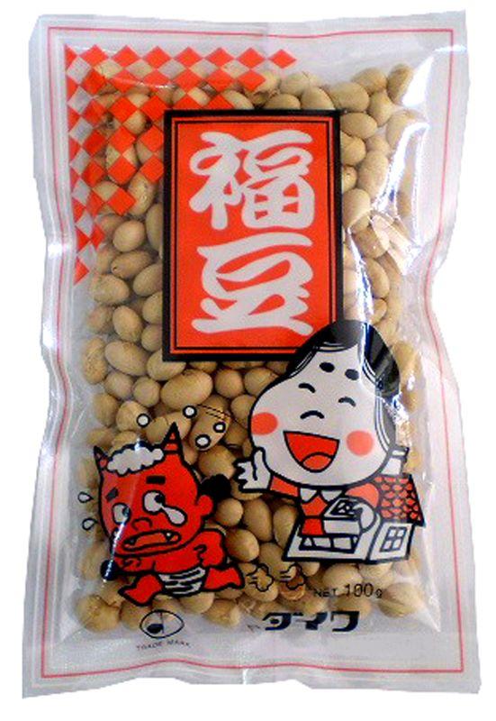 やわらかサクサク、そのままお召し上がりいただけます。畑の肉と呼ばれる良質なたんぱく質と豊富な食物繊維を毎日少しずつとって、健康にお役立てください。 やわらかサクサク 節分 福豆(北海道十勝産煎り大豆) 100g 年中お届け!