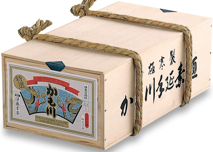 極寒手延べ素麺[NS-300]【50g×290束】