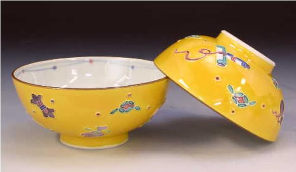 清水焼 組茶碗(黄交趾宝尽くし) <昇峰窯> 母の日 父の日 敬老の日 誕生日 お祝い プレゼント ギフト 内祝い お返し 【楽ギフ_のし】