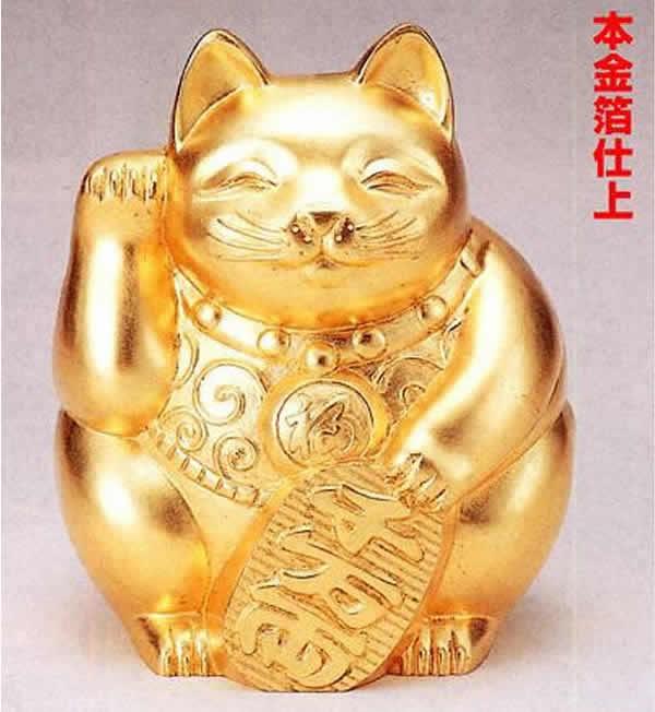 【楽ギフ_のし】 高岡銅器 青銅製 本金箔 招福 招き猫 開運 厄除け 開店祝い 新築祝い 周年記念 開業祝い 退院祝い 贈り物 ギフト