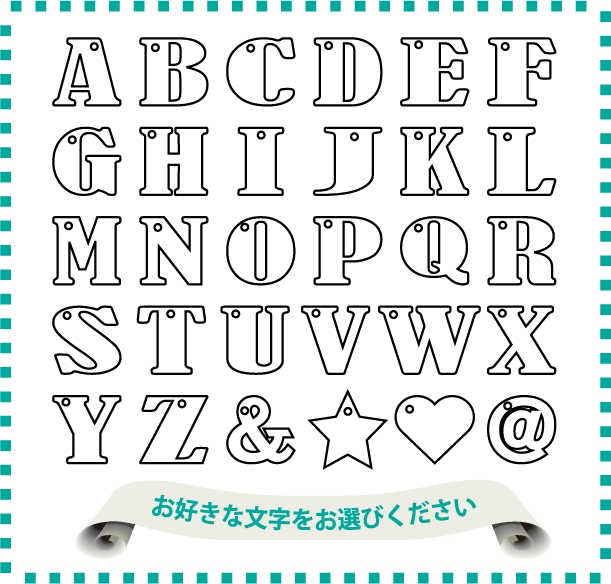 文字とカラーが選べる!ハンドメイド商品 アクリル製 オリジナルフォント アルファベット【5cm角】 キーホルダー チャーム ペット首輪のアクセントに