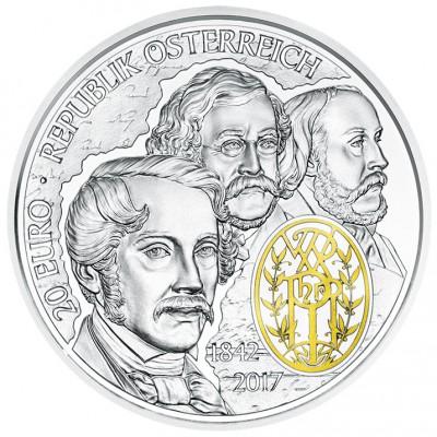 新品未使用 2017 オーストリア ウィーンフィル交響楽団175周年記念銀貨  ケース入り