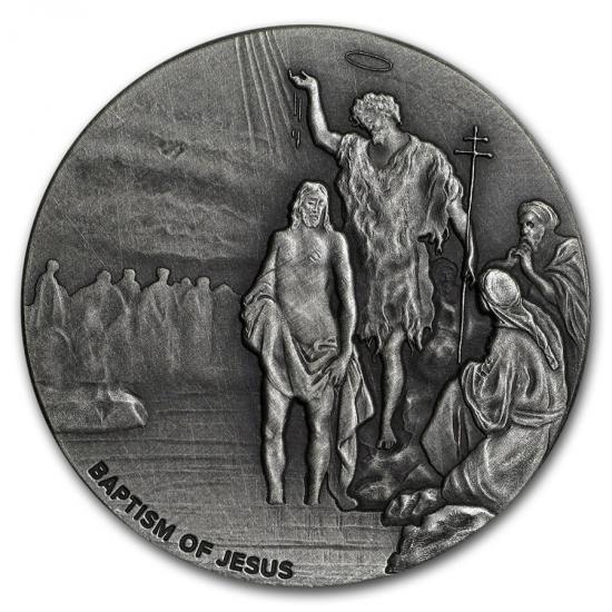 新品未使用 2017 アメリカ 聖書シリーズ 2オンス銀貨 洗礼