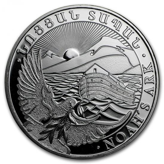 新品未使用 2017 アルメニア ノアの方舟 1オンス 銀貨 20枚セット ミントロールと39mmクリアーケース20枚付き