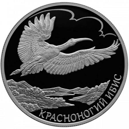 2019 ロシア レッドデータブック:トキ 銀貨 プルーフ 箱とクリアケース付き 新品未使用