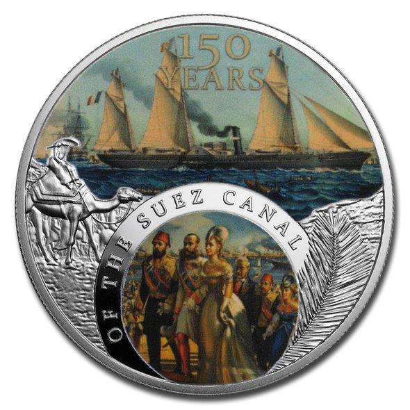 2019 ニウエ スエズ運河開通150周年 銀貨 1オンス プルーフ 箱とクリアケース付き 新品未使用