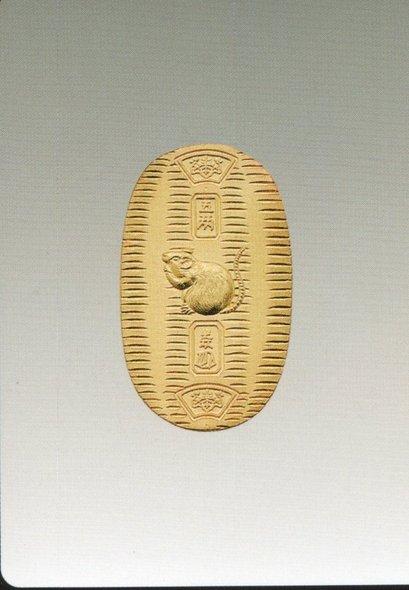 純金製小判「子」 小 5グラム