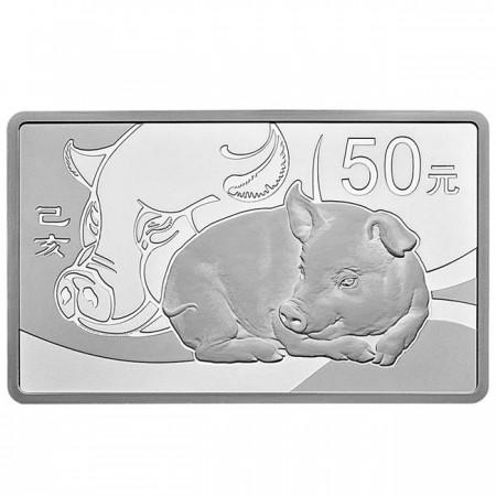 2019 中国 干支:亥年 銀貨 150グラム プルーフ 箱とクリアケース付き 新品未使用