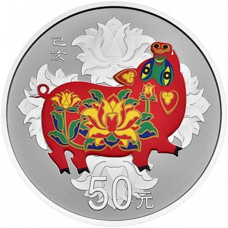 2019 中国 干支:亥年 銀貨 150グラム 彩色プルーフ クリアケース付き 新品未使用