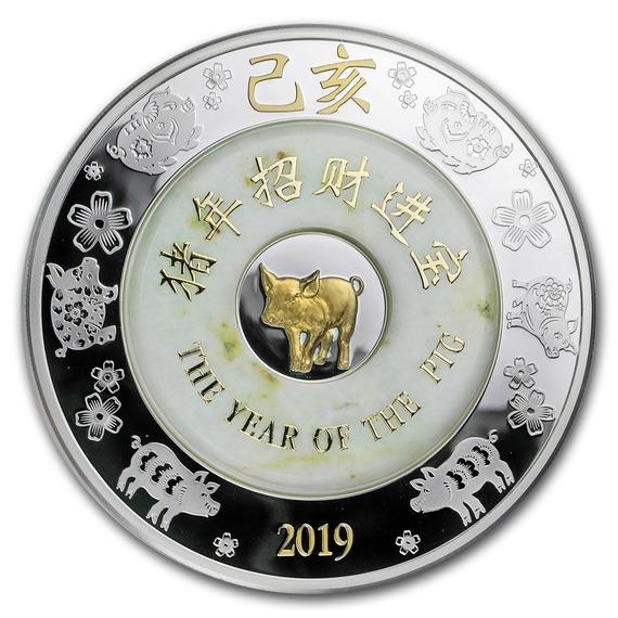 2019 ラオス 干支:亥年 翡翠銀貨 2オンス プルーフ 箱とクリアケース付き 新品未使用