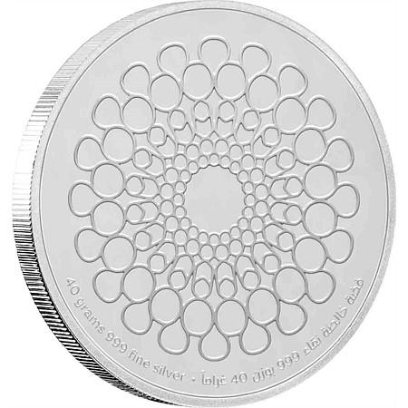2019 ドバイ 2020年ドバイ万博記念 銀メダル(英語表記) 40g プルーフ 箱とクリアケース付き 新品未使用