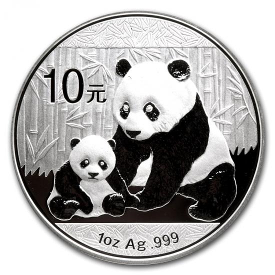 新品未使用 2012 中国 パンダ銀貨1オンス クリアーケース付き