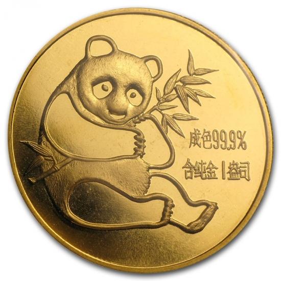 【残りわずか】 新品未使用 1982 1982 中国 中国 パンダ金貨1オンス, 日本酒博物館:db3aa4c2 --- newplan.com