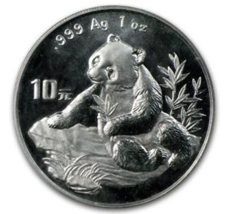 新品未使用 1998 中国 パンダ銀貨1オンス ラージデート 真空パック入り
