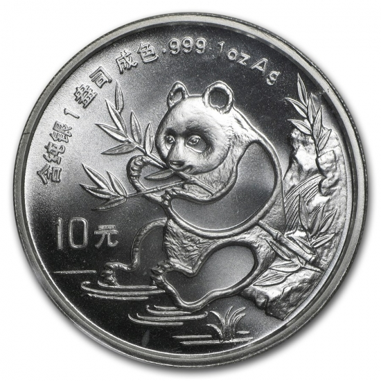新品未使用 1991 中国 パンダ銀貨1オンス ラージデート 真空パック入り