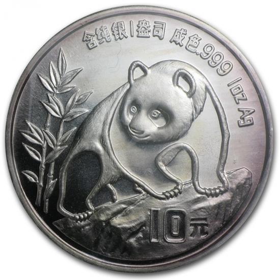 新品未使用 1990 中国 パンダ銀貨1オンス ラージデート 真空パック入り
