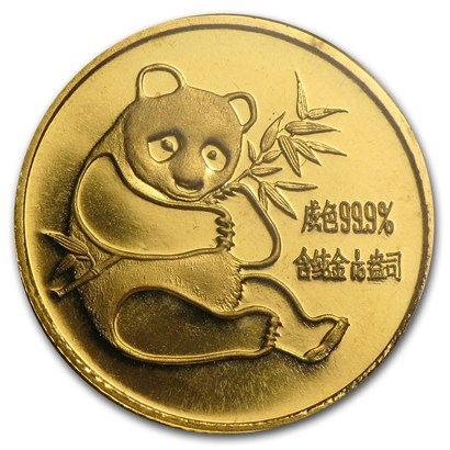 新品未使用 1982 中国 パンダ金貨1/10オンス 真空パック入り