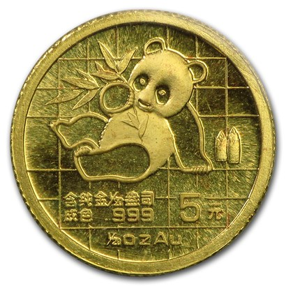 新品未使用 1989 中国 パンダ金貨 1/20オンス 10元 スモールデート 真空パック入り