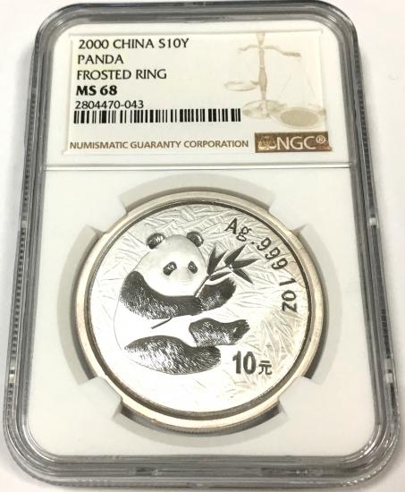 2000 中国 パンダ銀貨1オンス MS-68 NGC