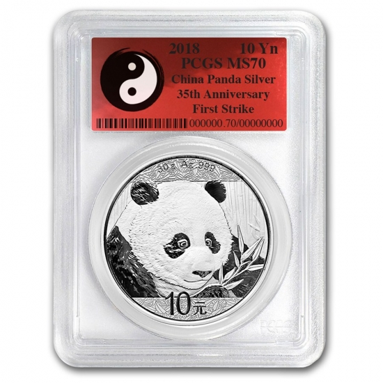 新品未使用 2018 中国 パンダ銀貨 30グラム PCGS MS70 FS