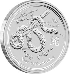 干支ヘビ銀貨 5オンス 2013年製 オーストラリアパース造幣局発行