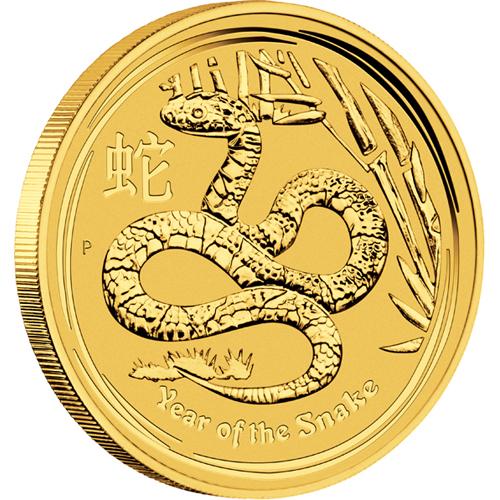 干支ヘビ金貨 1/10オンス 2013年製 オーストラリアパース造幣局発行