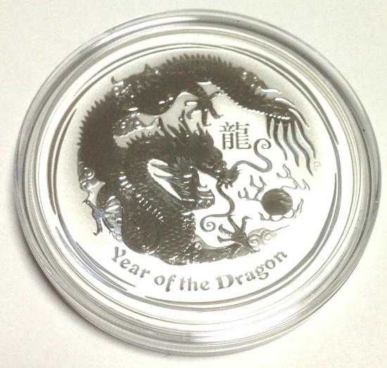 干支ドラゴン銀貨 1オンス 2012年製 オーストラリアパース造幣局発行