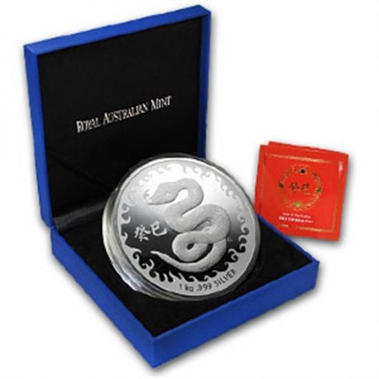 ロイアルオーストラリア 干支ヘビ銀貨 1キロ 2013年製 箱付き