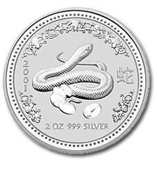 干支ヘビ銀貨 2オンス 2001年製 オーストラリアパース造幣局発行 (シリーズ?)