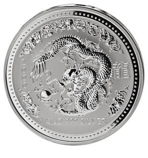 干支ドラゴン銀貨 1キロ 2000年製 オーストリアバース造幣局発行