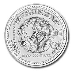 干支ドラゴン銀貨 10オンス 2000年製 オーストリアバース造幣局発行