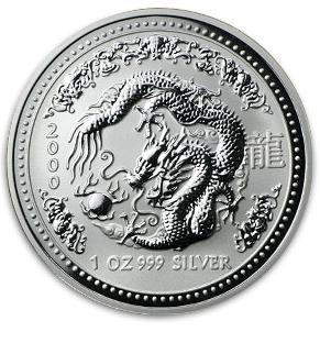 干支ドラゴン銀貨 1オンス 2000年製 オーストリアバース造幣局発行