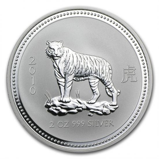 2010年製 タイガー銀貨 2オンス (Series I)