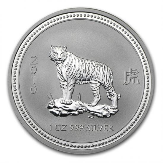 2010年製 タイガー銀貨 1オンス (Series I)