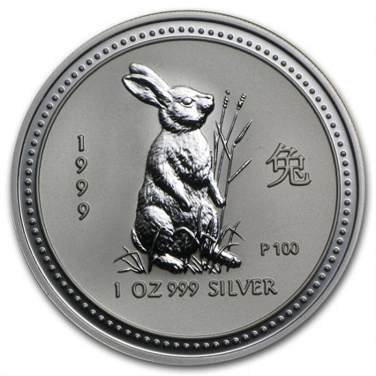 1999年製 兎(ウサギ)銀貨 1オンス