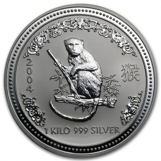 2004年製 猿 銀貨 1キロ  (Series I)
