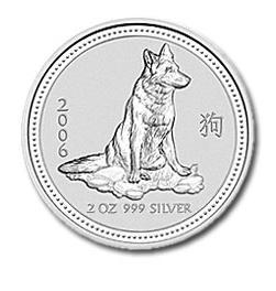 2006年製 犬 銀貨 2オンス (Series I)