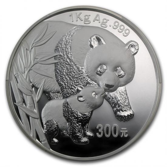 2004年 1キロ プルーフ パンダ銀貨 PCGS PR-69 DCAM HOT,2020