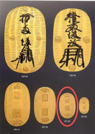 【内閣総理大臣賞受賞 金工作家 光 則 作】純金 万延小判 10g (32×50mm)