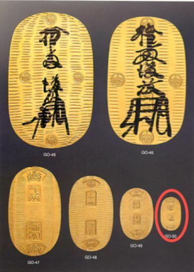 【内閣総理大臣賞受賞 金工作家 光 則 作】純金 小判 5g (20×33mm)