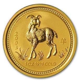 干支 羊金貨 1オンス 2003年製(Series I)