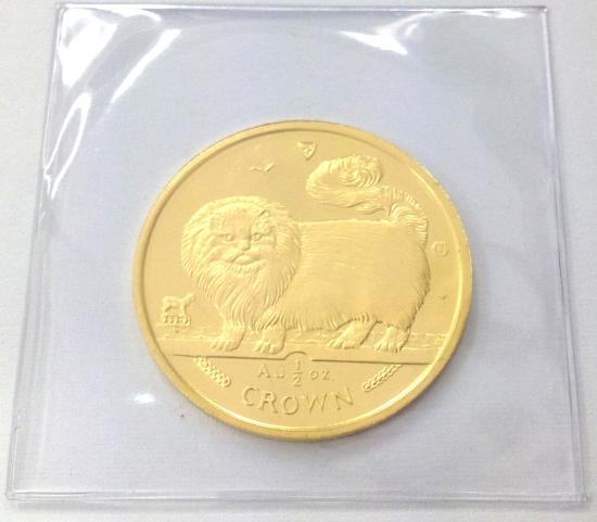 マン島キャット金貨1997年製 1/2オンス A