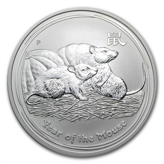 干支ネズミ銀貨 1オンス 2008年製