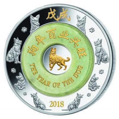 新品未使用 2018 バチカン LUNAR DOG WITH JADE銀貨 2オンス  箱とクリアーケース付き