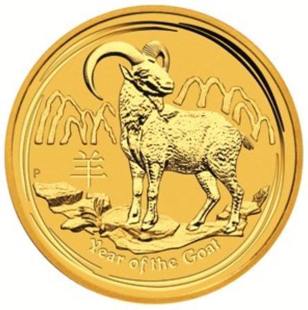 干支 羊金貨 1/2オンス 2015年製 クリアーケース付き