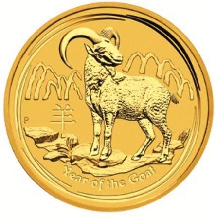 干支 羊金貨 1/4オンス 2015年製 クリアーケース付き