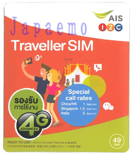 Thailand prepaid SIM for sale! AIS 1 2 Call 3 g TRAVELLER Sim Card 49 B Edition